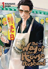 Image: Way of the Househusband Vol. 01 SC  - Viz Media LLC
