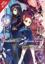 Image: Accel World Light Novel Vol. 19 SC  - Yen On