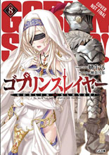 Image: Goblin Slayer Light Novel Vol. 08 SC  - Yen On