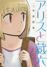 Image: Alice & Zoroku Vol. 06 SC  - Seven Seas Entertainment LLC