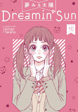 Image: Dreamin' Sun Vol. 10 SC  - Seven Seas Entertainment LLC