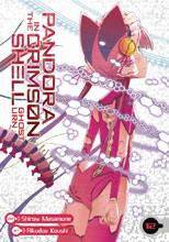 Image: Pandora in the Crimson Shell Ghost Urn Vol. 12 GN  - Seven Seas Entertainment LLC