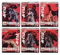 f3d57ed5777 Image: Godzilla Vinyl 3.5-Inch Scale Figure Assortment A - Bandai America