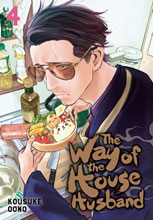 Image: Way of the Househusband Vol. 04 GN  - Viz Media LLC