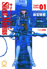 Image: Silent Mobius Complete ed. Vol. 01 GN  - Udon Entertainment Corp