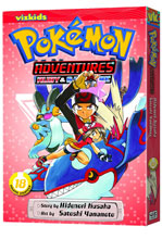 Image: Pokemon Adventures: Ruby and Sapphire Vol. 18 SC  - Viz Media LLC