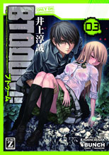 Image: Btooom! Vol. 03 SC  - Yen Press