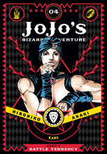Image: JoJo's Bizarre Adventure Part 2: Battle Tendency Vol. 04 HC  - Viz Media LLC