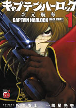 Image: Captain Harlock Space Pirate: Dimensional Voyage Vol. 01 SC  - Seven Seas Entertainment LLC