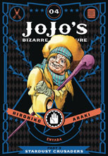 Image: Jojo's Bizarre Adventure Part 03: Stardust Crusaders HC  - Viz Media LLC