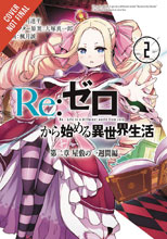 Image: Re Zero Starting Life Another World Vol. 02: Week Mansion GN  - Yen Press