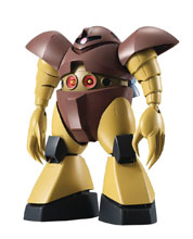 Image: Robot Spirits MS Gundam MSM-03 Gogg Action Figure  (Anime version) - Tamashii Nations