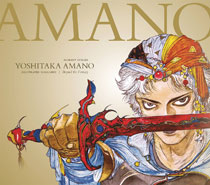Image: Yoshitaka Amano: The Illustrated Biography - Beyond the Fantasy HC  - Dark Horse Comics