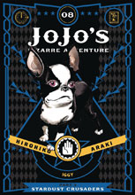 Image: Jojo's Bizarre Adventure Part 03: Stardust Crusaders Vol. 08 HC  - Viz Media LLC