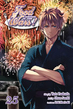 Image: Food Wars!: Shokugeki No Soma Vol. 25 SC  - Viz Media LLC