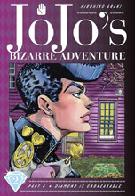 Image: Jojo's Bizarre Adventure Part 4: Diamond Is Unbreakable Vol. 02 HC  - Viz Media LLC