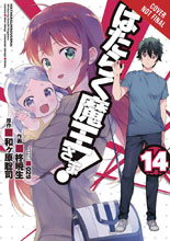 Image: Devil Is a Part-Timer! Vol. 14 GN  - Yen Press