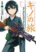 Image: Kino's Journey: The Beautiful World Vol. 03 GN  - Vertical Comics