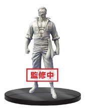 484eba3c91f Image: One Piece Movie DXF Grandlinemen V3 Figure: Vice Admiral Smoker -  Banpresto