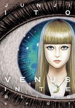 Image: Venus in Blind Spot: Junji Ito HC  - Viz Media LLC