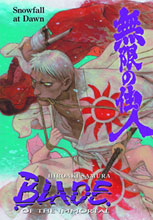 Image: Blade of the Immortal Vol. 25 SC  - Dark Horse