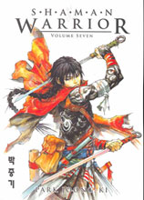 Image: Shaman Warrior Vol. 07 SC  - Dark Horse