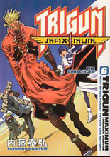 Image: Trigun Maximum Vol. 06: The Gunslinger SC  - Dark Horse