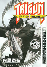 Image: Trigun Maximum Vol. 10: Wolfwood SC  - Dark Horse