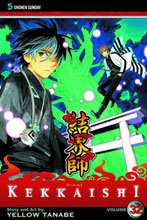 Image: Kekkaishi Vol. 32 SC  - Viz Media LLC