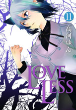 Image: Loveless Vol. 11 GN  - Viz Media LLC