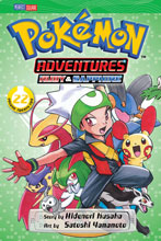 Image: Pokemon Adventures: Ruby and Sapphire Vol. 22 SC  - Perfect Square