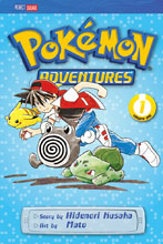 Image: Pokemon Adventures Vol. 01: Red Blue SC  - Perfect Square