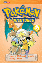 Image: Pokemon Adventures Vol. 05: Red Blue GN  (current printing) - Perfect Square
