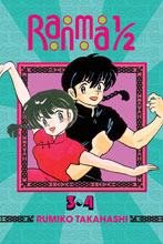 Image: Ranma 1/2 2-In-1 Edition Vols. 03 & 04 SC  - Viz Media LLC