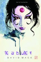 Image: Kabuki Library Vol. 01 HC  - Dark Horse Comics