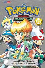 Image: Pokemon Adventures: Emerald Vol. 28 SC  - Perfect Square