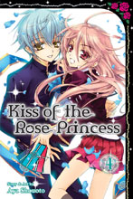 Image: Kiss of the Rose Princess Vol. 04 SC  - Viz Media LLC