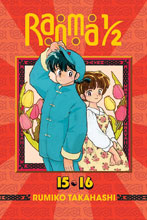 Image: Ranma 1/2 2-in-1 Edition Vol. 08 SC  - Viz Media LLC
