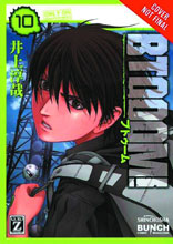 Image: Btooom! Vol. 10 GN  - Yen Press