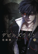 Image: Devil's Line Vol. 01 GN  - Vertical Comics