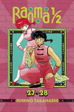 Image: Ranma 1/2 2-in-1 Vol. 14 SC  - Viz Media LLC