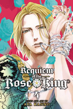 Image: Requiem of the Rose King Vol. 04 GN  - Viz Media LLC