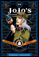 Image: Jojo's Bizarre Adventure Part 03: Stardust Crusaders Vol. 03 HC  - Viz Media LLC