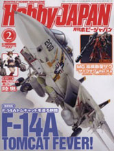 Image: Hobby Japan  (June 2017) - Tohan Corporation