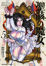 Image: Holy Corpse Rising Vol. 05 GN  - Seven Seas Entertainment LLC