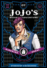Image: Jojo's Bizarre Adventure Part 03: Stardust Crusaders Vol. 07 HC  - Viz Media LLC