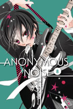 Image: Anonymous Noise Vol. 08 GN  - Viz Media LLC