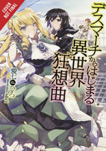 Image: Death March: Parallel World Rhapsody Novel Vol. 05 SC  - Yen On