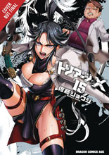 Image: Triage X Vol. 15 SC  - Yen Press
