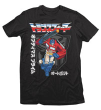 Image: Transformers T-Shirt: Japanese Text [Black]  (XL) - The Forecast Agency